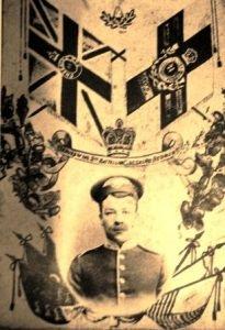 Grandad in 1905